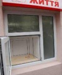 Вікнo життя – Тернопіль